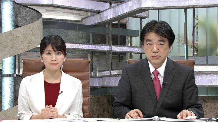 2018年09月10日竹内友佳の画像08枚目