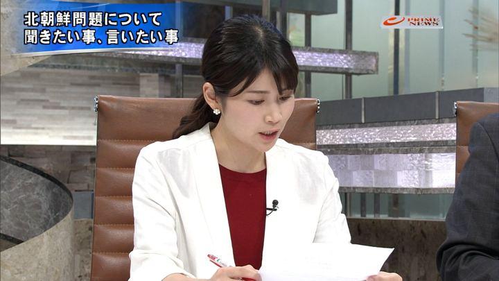 2018年09月10日竹内友佳の画像09枚目