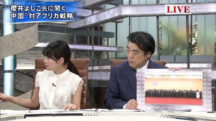 2018年09月11日竹内友佳の画像04枚目