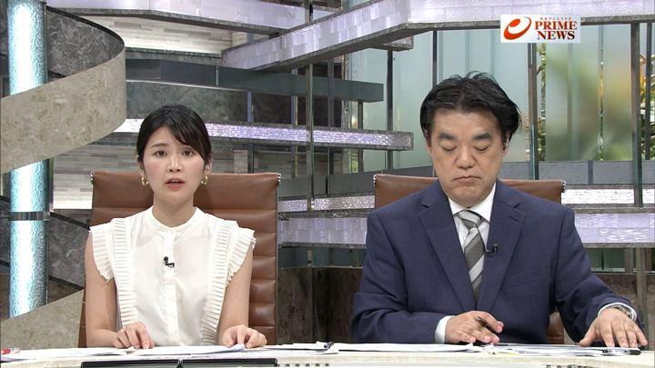 2018年09月11日竹内友佳の画像06枚目