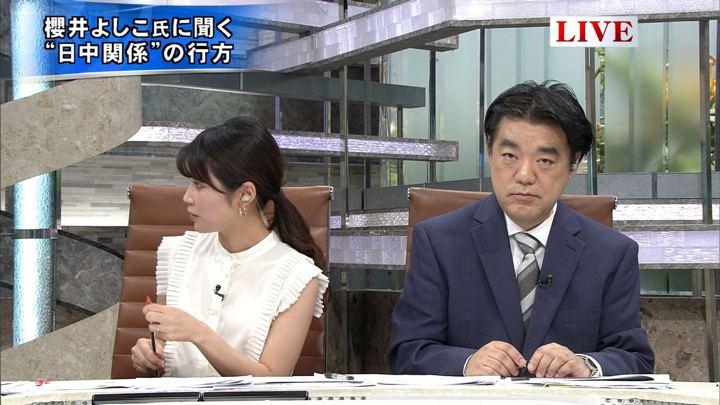 2018年09月11日竹内友佳の画像08枚目
