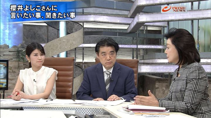 2018年09月11日竹内友佳の画像10枚目