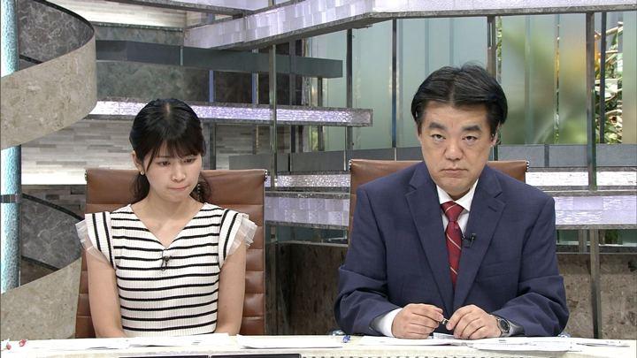 2018年09月17日竹内友佳の画像03枚目