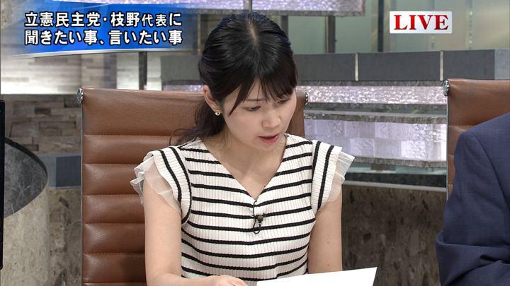 2018年09月17日竹内友佳の画像07枚目