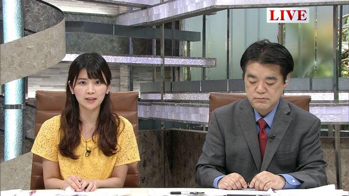 2018年09月18日竹内友佳の画像01枚目