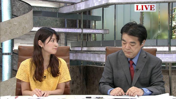 2018年09月18日竹内友佳の画像02枚目