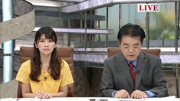 2018年09月18日竹内友佳の画像03枚目