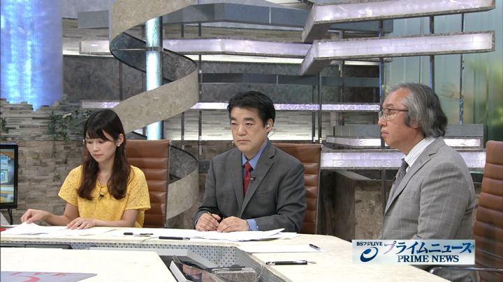 2018年09月18日竹内友佳の画像04枚目