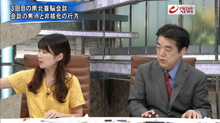 2018年09月18日竹内友佳の画像06枚目