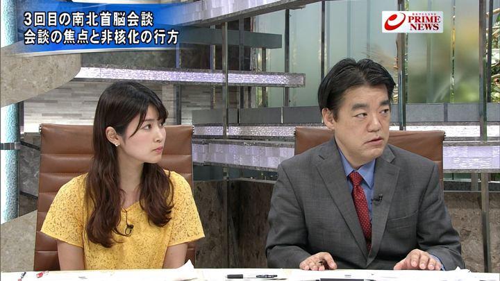 2018年09月18日竹内友佳の画像07枚目