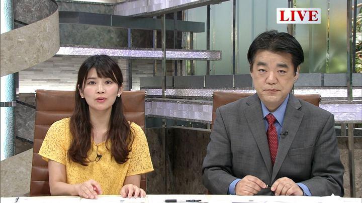 2018年09月18日竹内友佳の画像08枚目