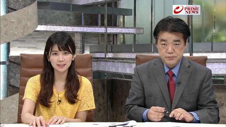 2018年09月18日竹内友佳の画像14枚目