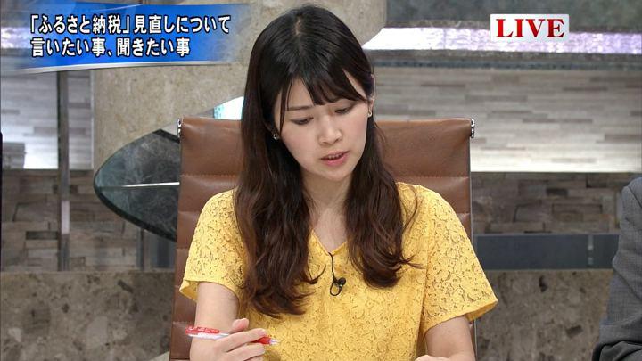 2018年09月18日竹内友佳の画像16枚目
