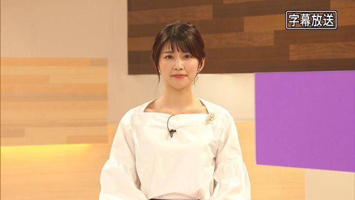2018年09月21日竹内友佳の画像02枚目