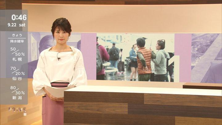 2018年09月21日竹内友佳の画像05枚目