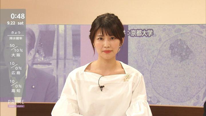 2018年09月21日竹内友佳の画像06枚目