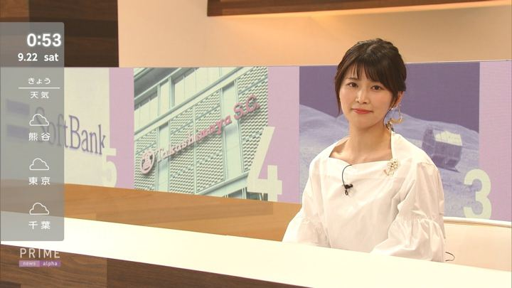 2018年09月21日竹内友佳の画像11枚目