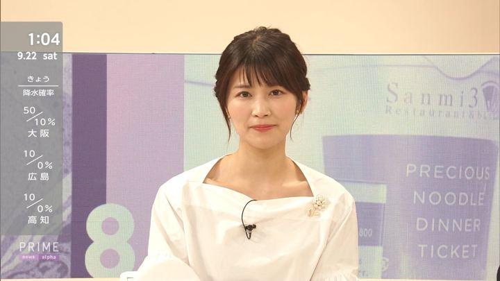 2018年09月21日竹内友佳の画像15枚目