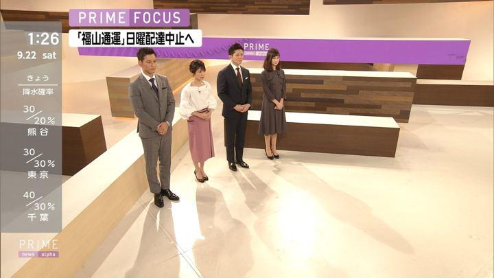 2018年09月21日竹内友佳の画像18枚目