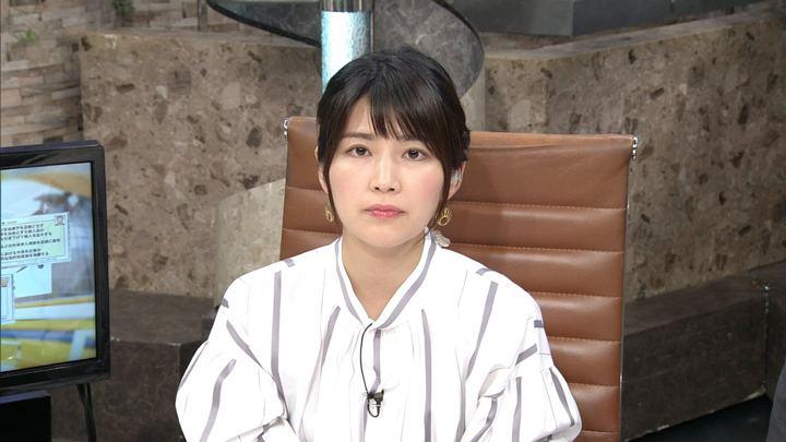 2018年09月24日竹内友佳の画像01枚目