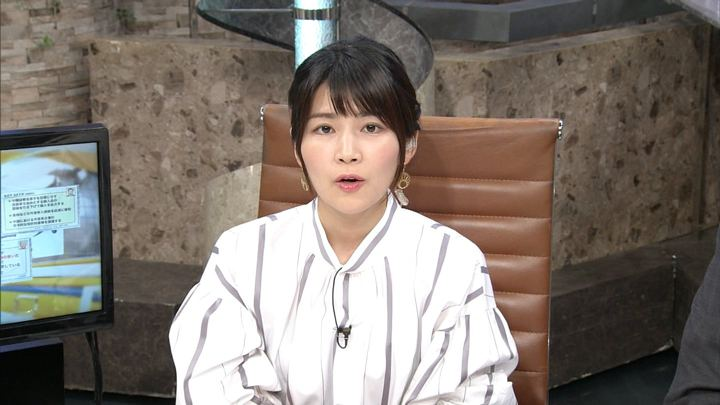 2018年09月24日竹内友佳の画像02枚目