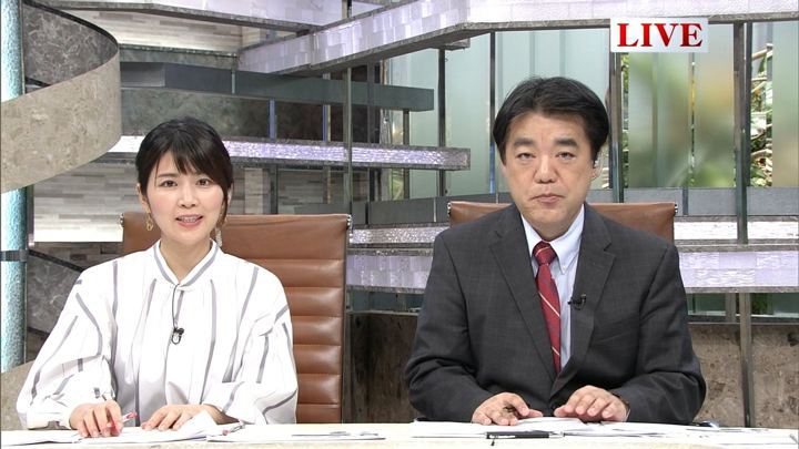 2018年09月24日竹内友佳の画像03枚目