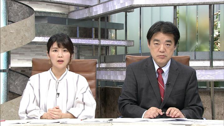 2018年09月24日竹内友佳の画像04枚目