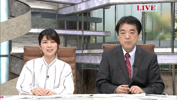 2018年09月24日竹内友佳の画像05枚目