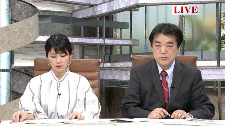 2018年09月24日竹内友佳の画像06枚目