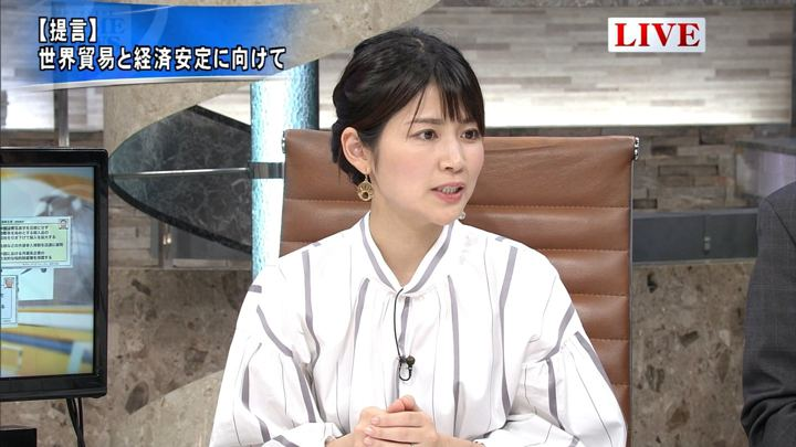 2018年09月24日竹内友佳の画像07枚目