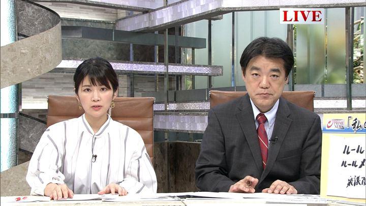 2018年09月24日竹内友佳の画像08枚目