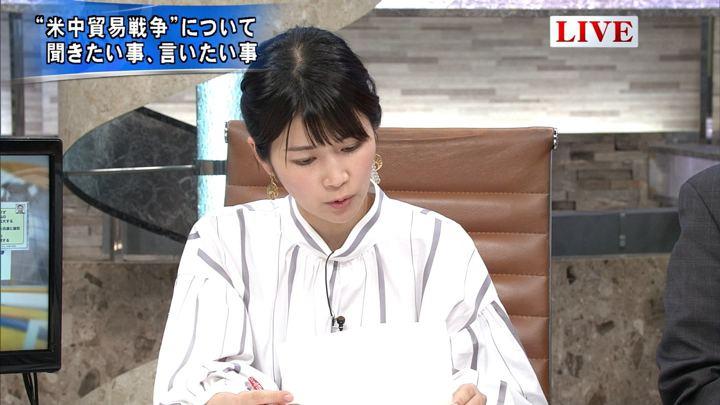 2018年09月24日竹内友佳の画像10枚目