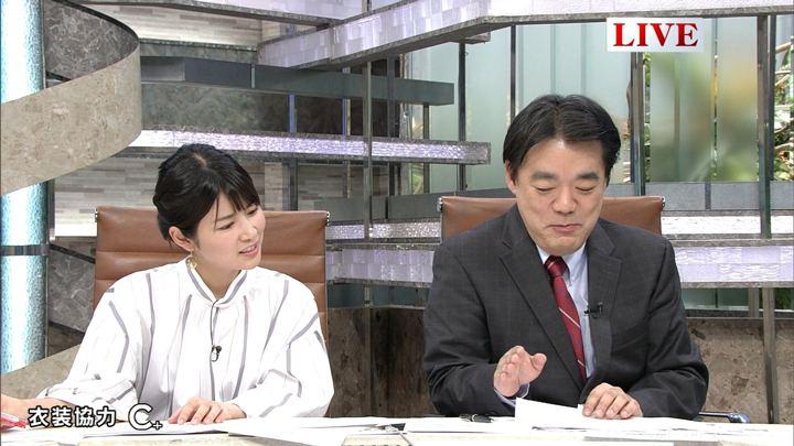 2018年09月24日竹内友佳の画像11枚目