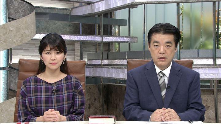 2018年09月25日竹内友佳の画像01枚目
