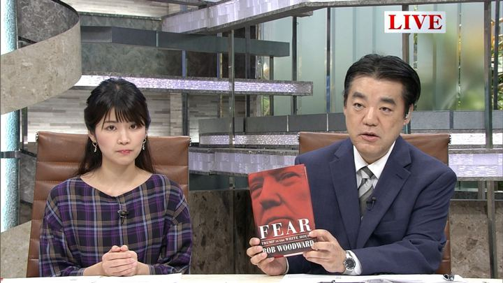 2018年09月25日竹内友佳の画像02枚目