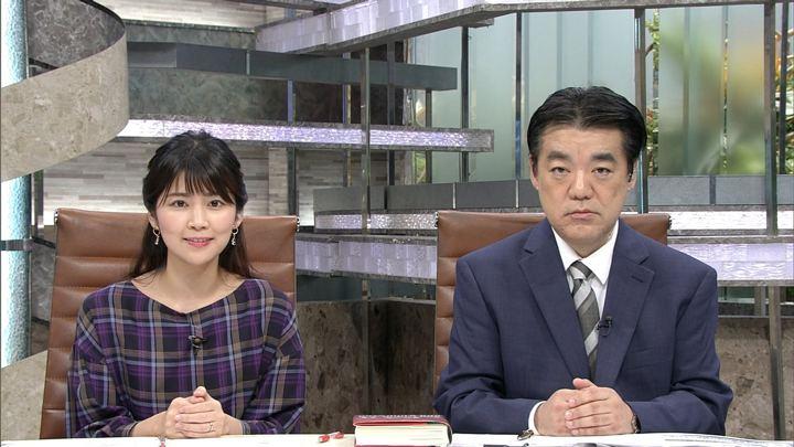 2018年09月25日竹内友佳の画像03枚目