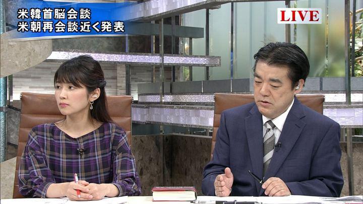 2018年09月25日竹内友佳の画像05枚目