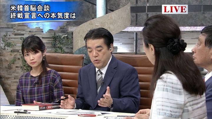 2018年09月25日竹内友佳の画像06枚目