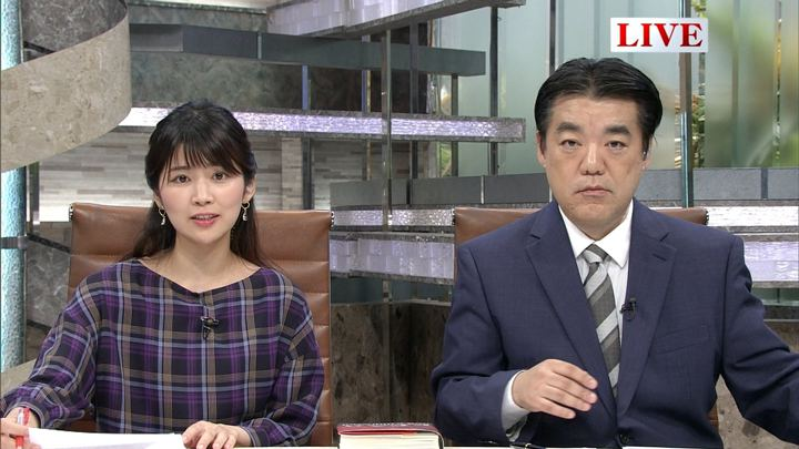 2018年09月25日竹内友佳の画像07枚目