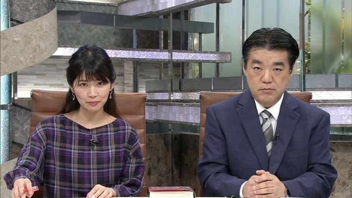 2018年09月25日竹内友佳の画像08枚目