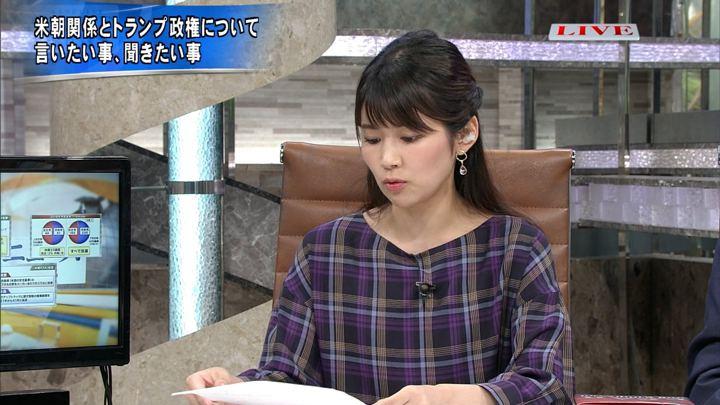 2018年09月25日竹内友佳の画像09枚目