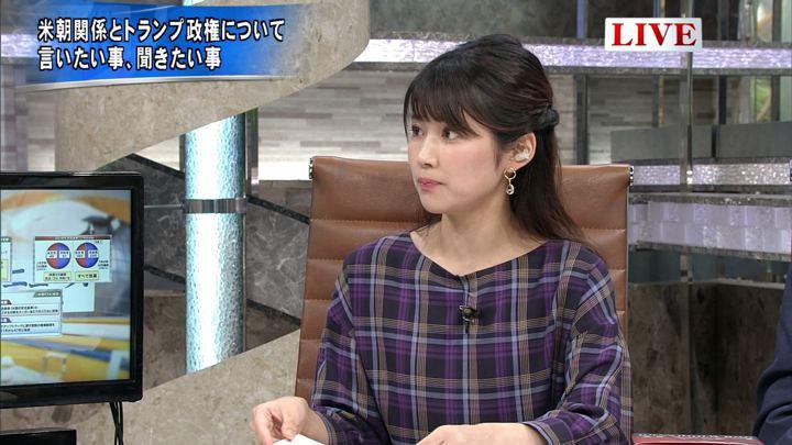 2018年09月25日竹内友佳の画像10枚目
