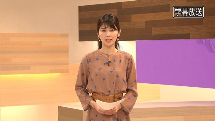 2018年09月28日竹内友佳の画像02枚目