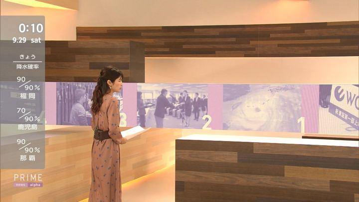 2018年09月28日竹内友佳の画像04枚目