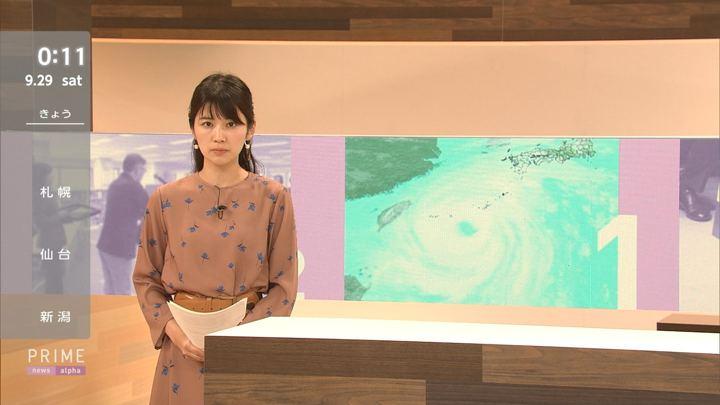 2018年09月28日竹内友佳の画像05枚目