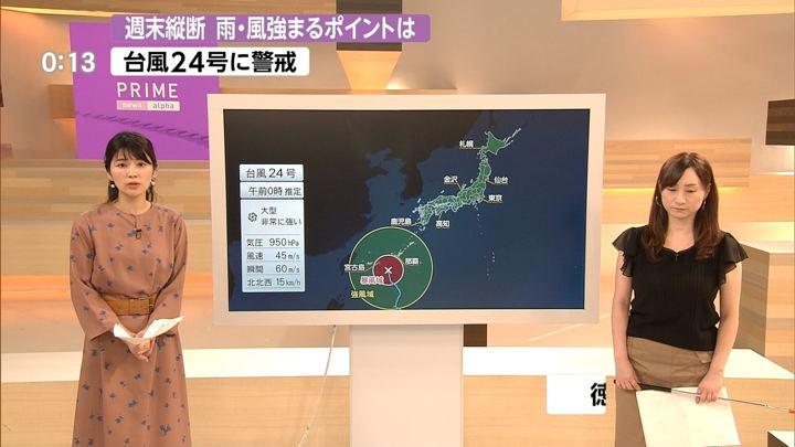 2018年09月28日竹内友佳の画像06枚目