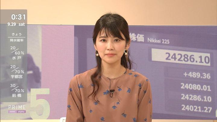 2018年09月28日竹内友佳の画像08枚目