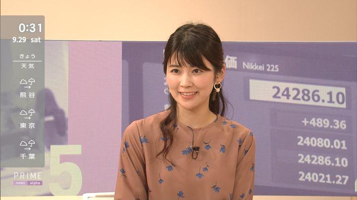 2018年09月28日竹内友佳の画像10枚目