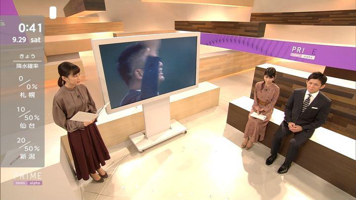 2018年09月28日竹内友佳の画像11枚目
