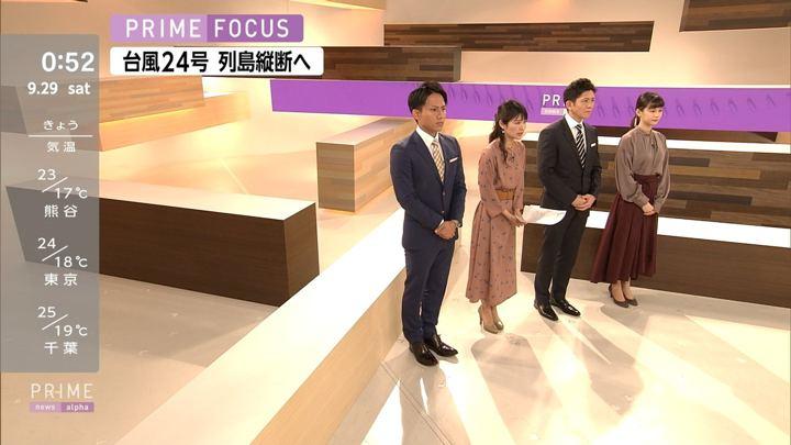 2018年09月28日竹内友佳の画像13枚目
